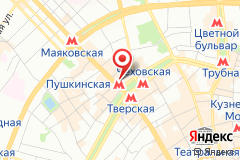 Москва, ул. Тверская, д. 18, к. 1