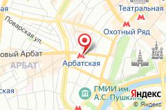 Москва, улица Воздвиженка, 9