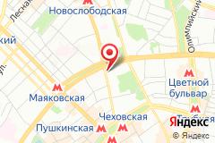 Москва, ул. Малая Дмитровка, д. 20