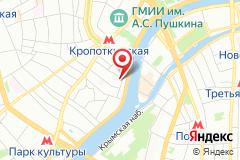 Москва, Курсовой переулок, 6к1