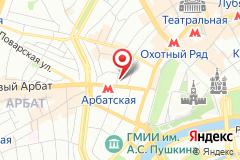 Москва, ул. Воздвиженка, д. 10