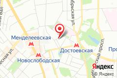 Москва, переулок Чернышевского, 8