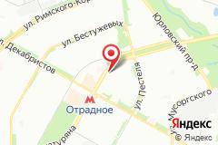 Москва, бул. Северный, д. 4