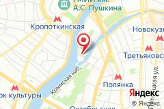 Москва, Болотная набережная, 3 строение 4