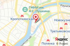 Москва, Берсеневская Hабережная, 16 строение 5