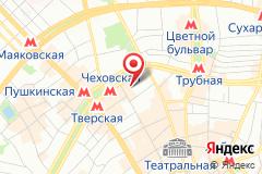 Москва, бул. Страстной, д. 10, к. 1