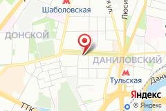 Москва, ул. Серпуховский Вал, д. 17
