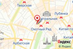 Москва, ул. Тверская, д. 3, к. 12