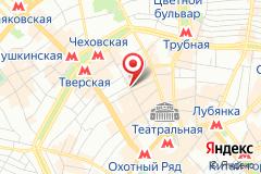Москва, ул. Большая Дмитровка, д. 20, корп. 2