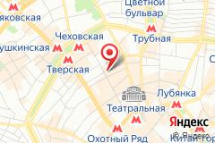 Москва, ул. Большая Дмитровка, д. 20, к. 2