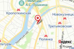 Москва, улица Большая Якиманка, 6