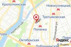Москва, ул. Большая Якиманка, д. 17/2, стр. 2