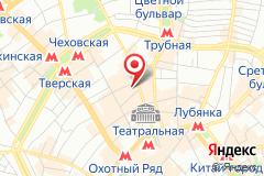 Москва, ул. Петровка, д. 11