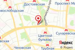 Москва, ул. Садовая-Самотечная, д. 9