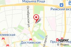 Москва, ул. Советской армии, д. 6