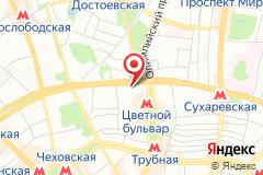 Москва, Садовая-Самотечная улица, 16с1