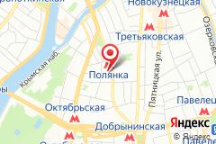 Москва, ул. Большая Полянка, д. 28, к. 1