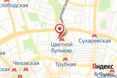 Москва, бул. Цветной, д. 19, стр. 5