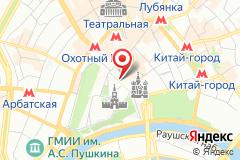 Москва, Москва