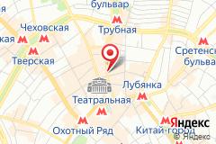 Москва, ул. Неглинная, д. 10