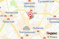 Москва, Неглинная улица, 14к1