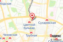 Москва, бул. Цветной, д. 30, корп. 2