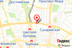 Москва, ул. Садовая-Сухаревская, д. 6, к.  37