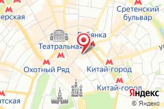 Москва, ул. Никольская, д. 10