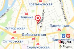 Москва, ул. Большая Ордынка, д. 53