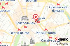 Москва, ул. Никольская, д. 25