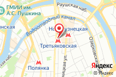 Москва, ул. Большая Ордынка, д. 19 стр. 1