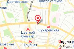 Москва, ул. Садовая-Сухаревская, д. 8, к. 12