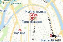Москва, ул. Малая Ордынка, д. 5/6, стр. 2-3