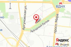 Москва, бул. Звёздный, д. 30