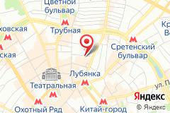 Москва, Варсонофьевский переулок, 8с2