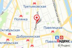 Москва, улица Пятницкая, 54с1
