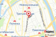 Москва, ул. Пятницкая, д. 41, стр. 1