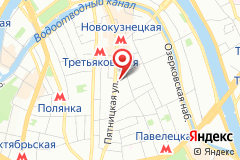 Москва, ул. Пятницкая, д. 37, стр. 2