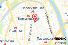Москва, ул. Новокузнецкая, д. 6