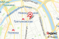 Москва, пер. Климентовский, д. 6