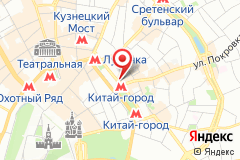 Москва, ул. Маросейка, д. 3, к. 13