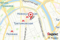 Москва, пер. Климентовский, д. 2