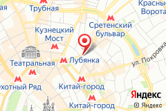 Москва, ул. Мясницкая д. 10, эт. 2, оф. 1