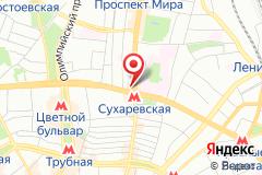 Москва, пр. Мира д. 3 к. 1