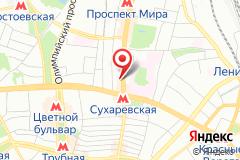 Москва, просп. Мира, д. 5