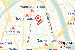 Москва, пер. Малый Татарский, д. 8