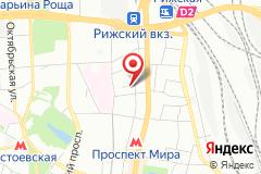 Москва, ул. Гиляровского, д. 55