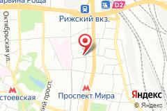 Москва, ул. Гиляровского, д. 53, оф. 6