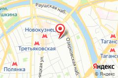 Москва, ул. Большая Татарская, д. 7, к. 2