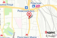 Москва, ул. Проспект мира, д. 71, стр. 1
